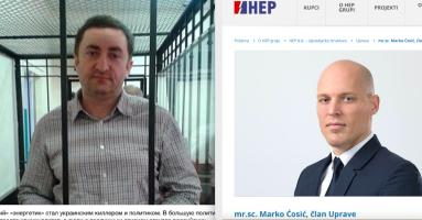 Sin generala Ćosića, direktor HEP-a, radio za Ukrajinca optuženog za ubojstvo koji je više puta mijenjao identitet